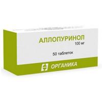 Аллопуринол 100 мг. Инструкция по применению цена.